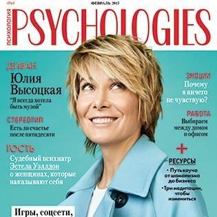 Psychologies.ru