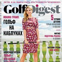 Golf Digest Russia