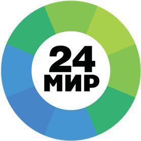 Мир 24 ТВ
