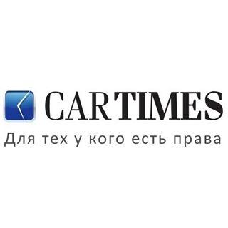 Cartimes.ru