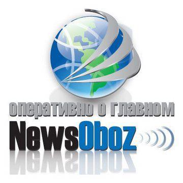 NewsOboz
