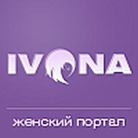 Женский портал IVONA