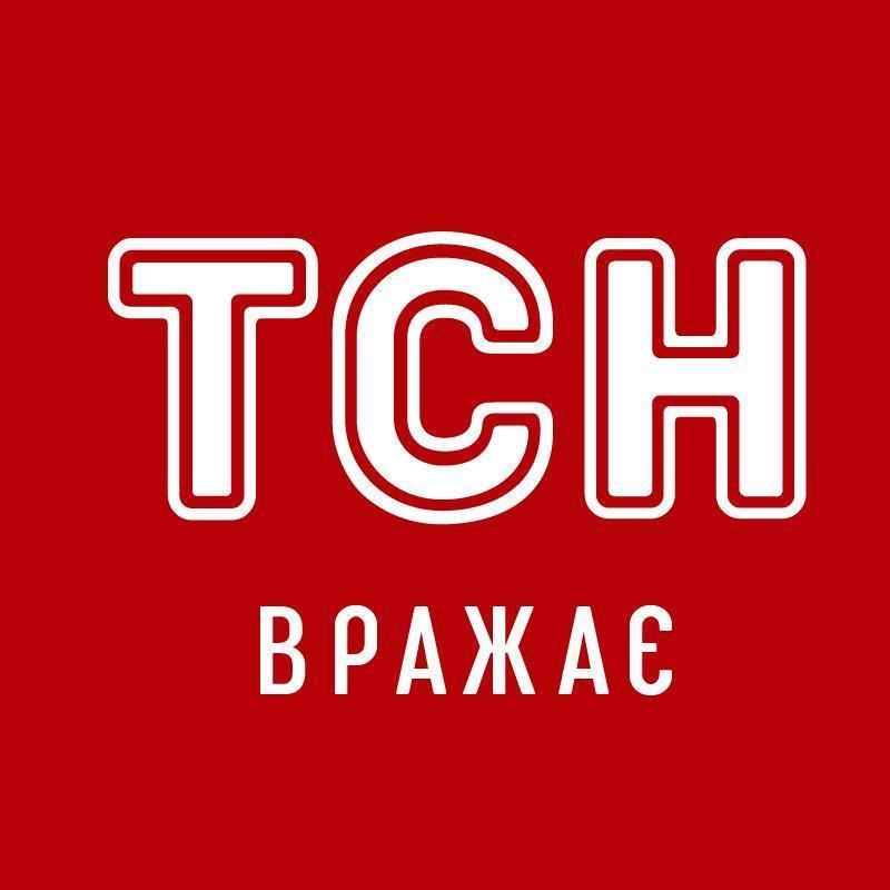 ТСН (Українська версія)