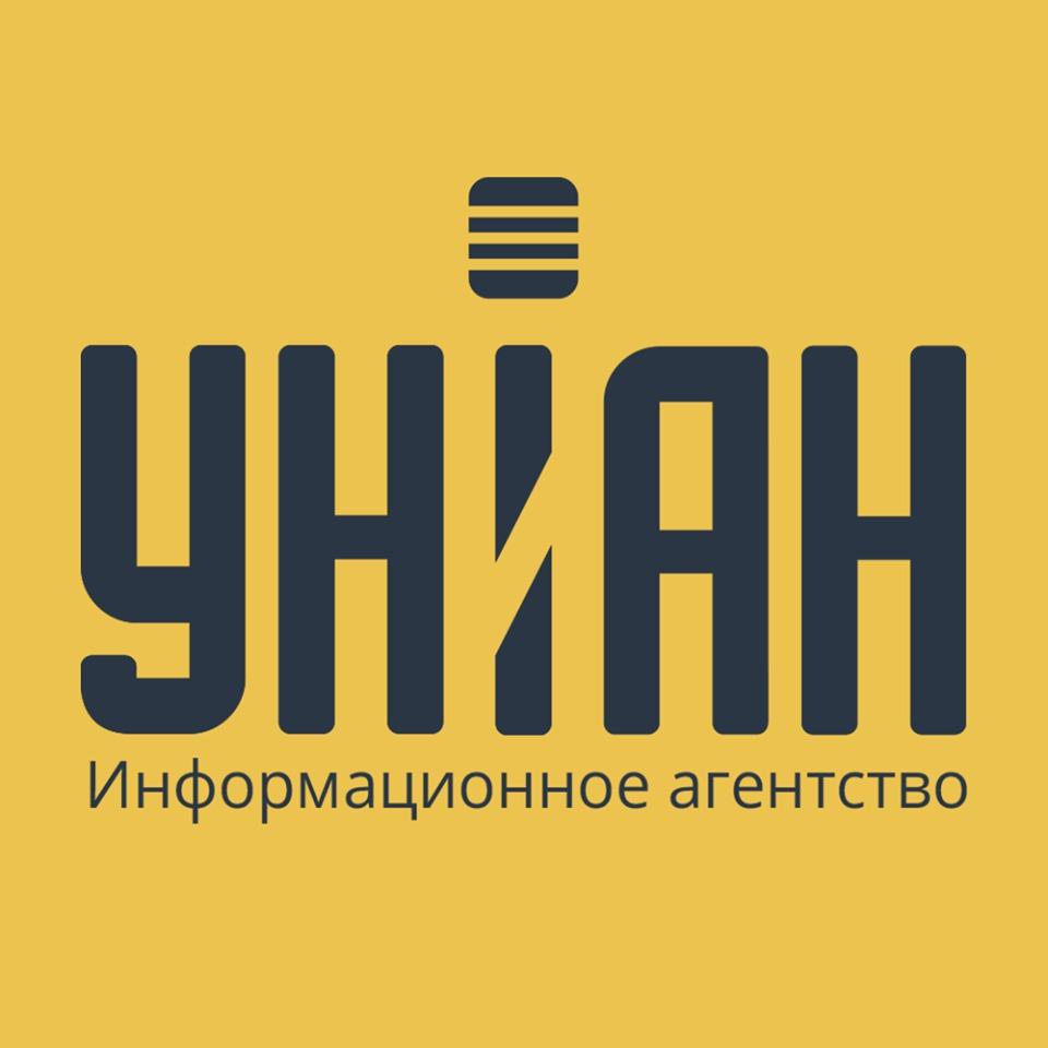 УНІАН (Українська версія)