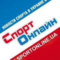 Спорт Онлайн