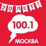 Радио «Серебряный Дождь»