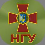 Офіційний сайт Національної гвардії України (Українська версія)