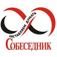 Собеседник.ру