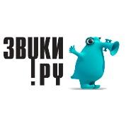 Звуки.ру