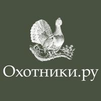 Охотники.ру