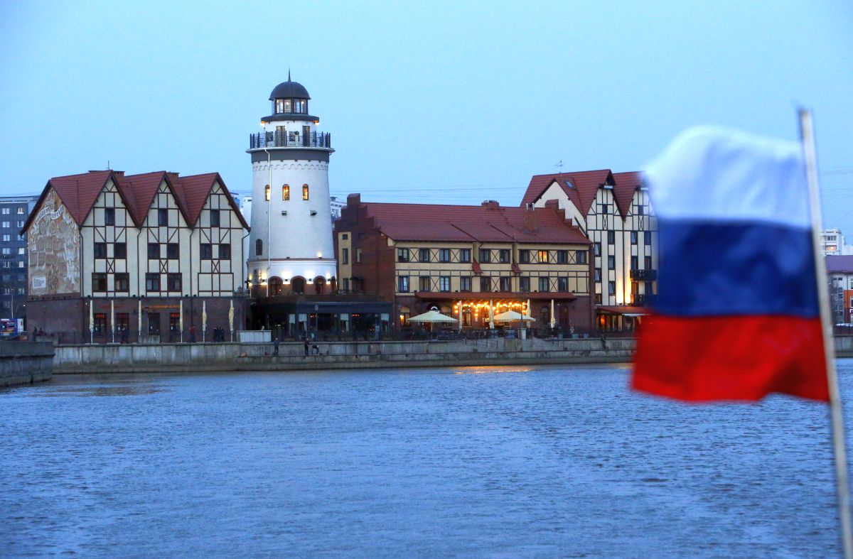 Старый город - апарт-отель в Калининграде, цена размещения