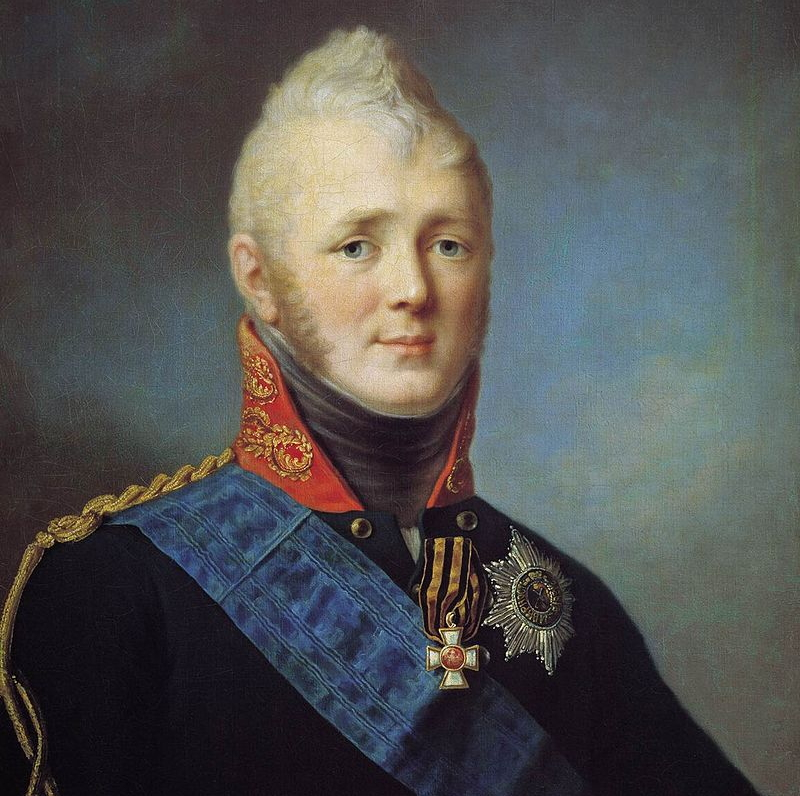 Александр I на портрете Степана Щукина