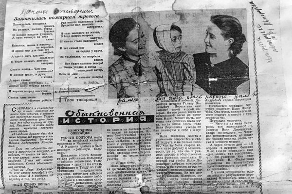 История о том, как две советские женщины пожертвовали свою плоть, чтобы спасти китайского мальчика
