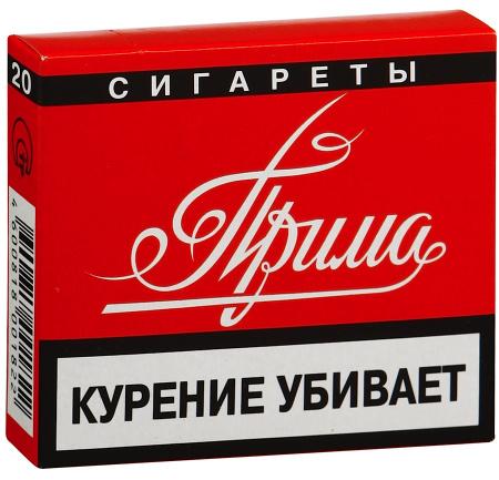 Прима купить сигареты в спб купить табак для сигарет в челябинске