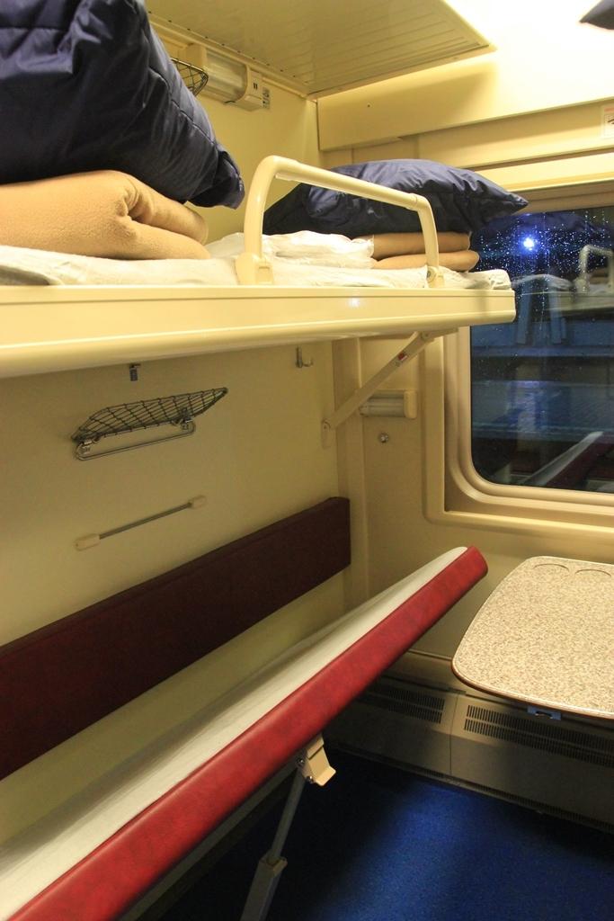 Новое купе в поезде фото