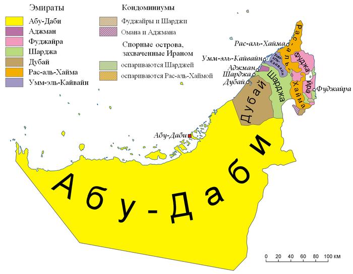 Дубай склоняется купить дом за криптовалюту в Абу Даби Аль Арьям