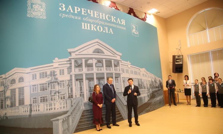 Сулейман Керимов с супругой и губернатором Андреем Воробьевым