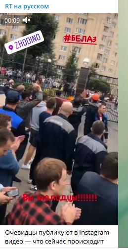 """Уходи!"" На БелАЗе требуют отставки Лукашенко"