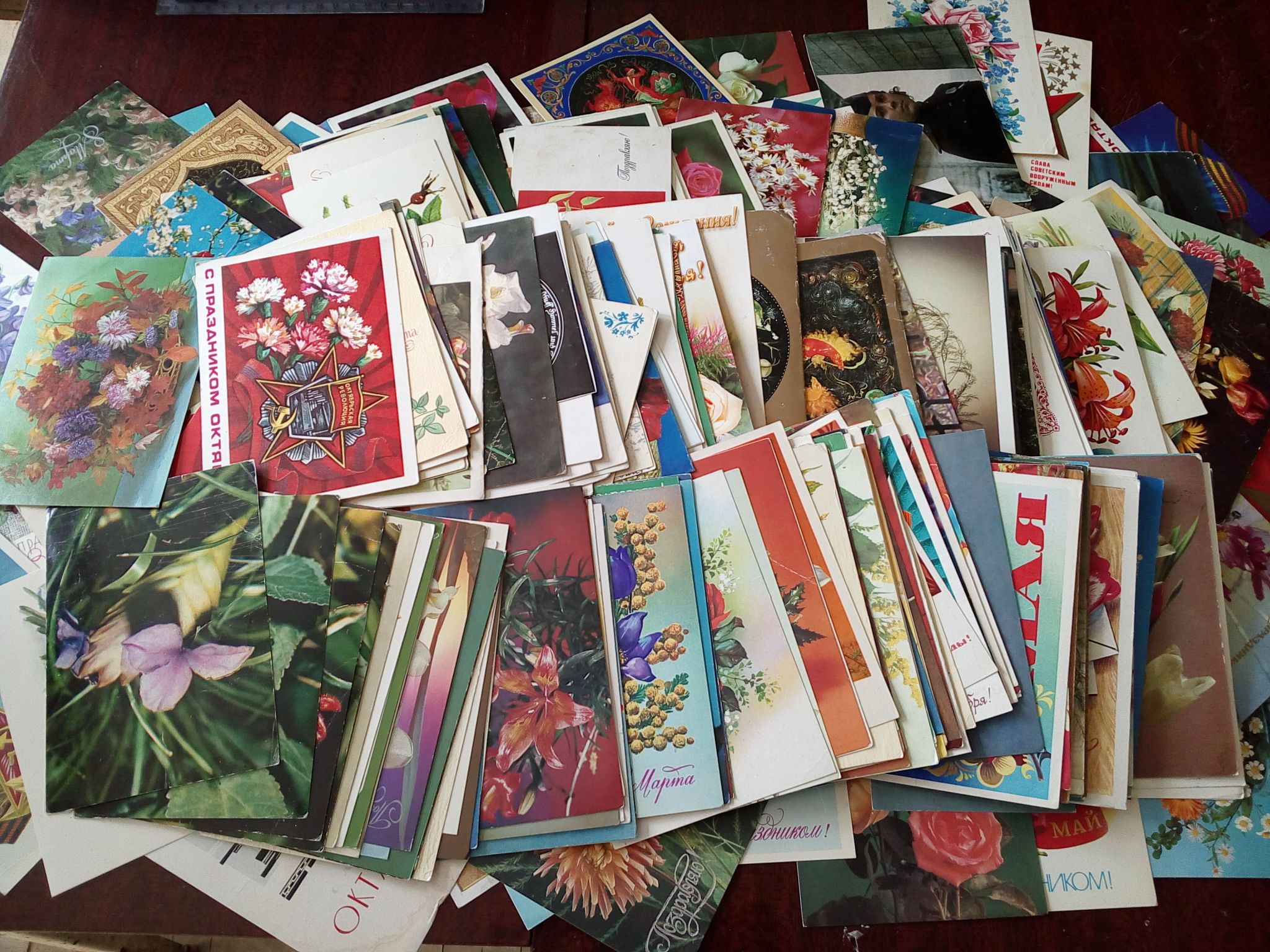 Басням, мои коллекции открыток видео