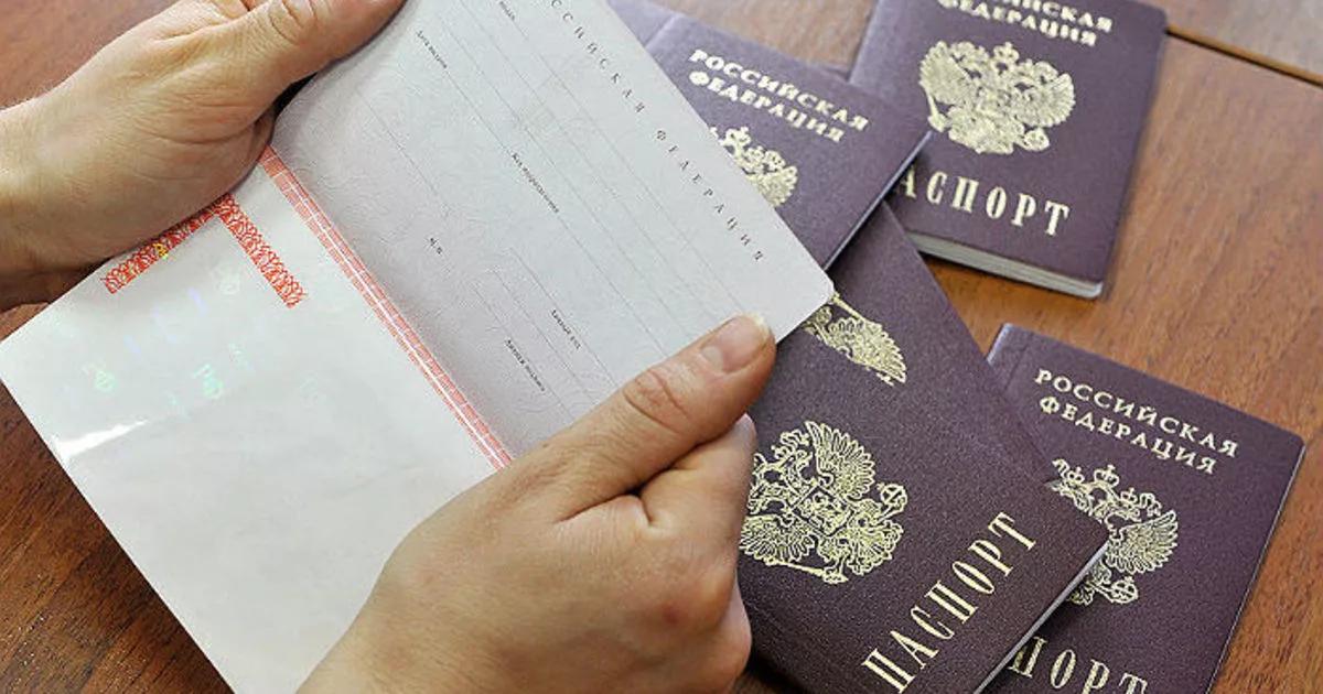 Сколько времени меняется паспорт