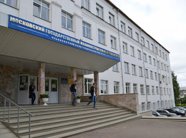 Машиностроительный институт в москве