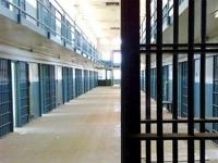 Фото ПРАВО.RU: В тюрьмах Нидерландов заключенным раздадут планшеты