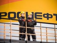"""ПРАВО.RU: На бывшего топ-менеджера """"Роснефти"""" завели дело о хищении 113,8 млн рублей"""
