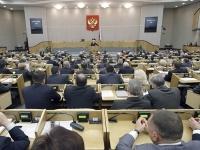 ПРАВО.RU: Госдума перераспределила доходы от акцизов на нефтепродукты