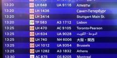 В аэропорту Франкфурта - столы для работы и русскоязычные табло