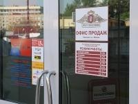 """ПРАВО.RU: Апелляция утвердила 13-миллионный штраф """"Росгосстраху"""" за навязывание услуг"""