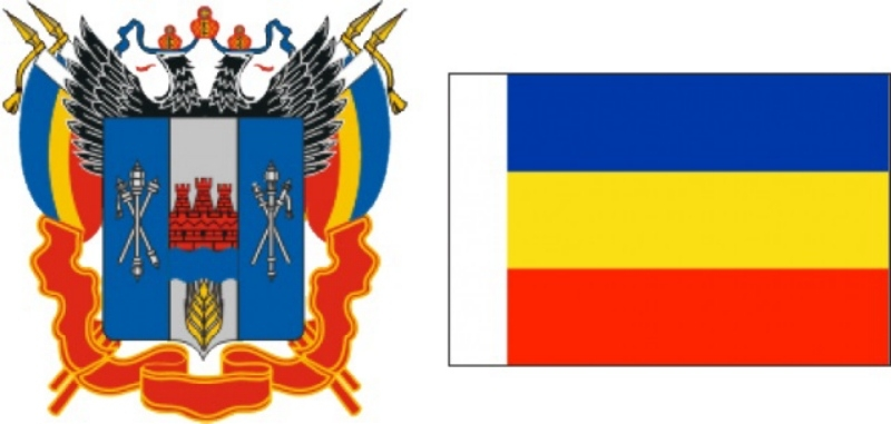 Фото Выборы-2016. Ростовский казус