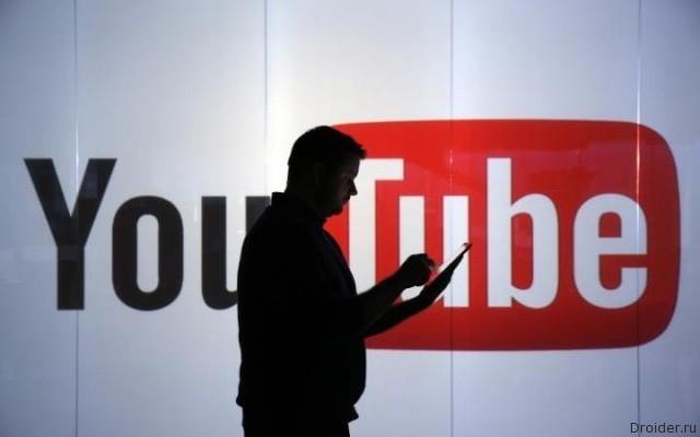 Фото YouTube работает над сервисом онлайн-телевидения Unplugged