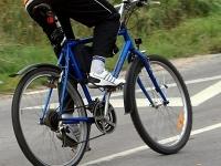 ПРАВО.RU: Укравший велосипед житель Подмосковья получил два года строгого режима