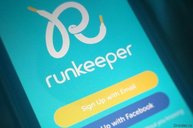 Фото Runkeeper подозревают в слежке за пользователями