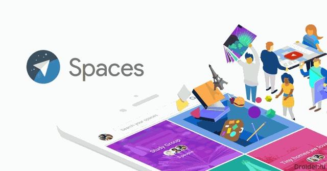 Фото Spaces от Google — когда есть общие темы