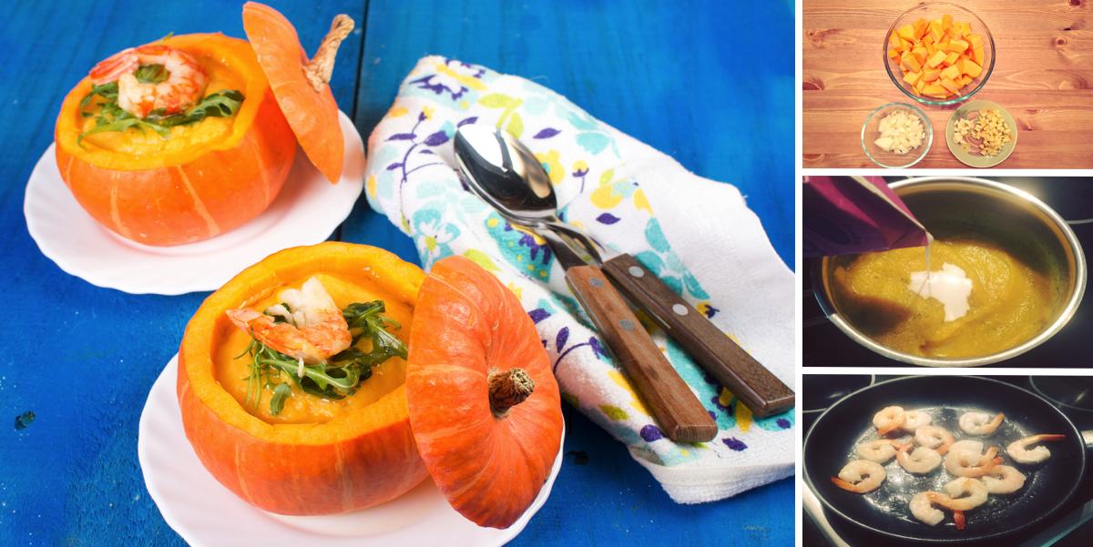 Тыквенный суп-пюре с кокосовым молоком, имбирем и креветками: пошаговый фото рецепт