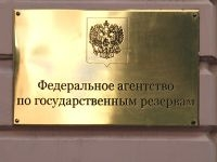 ПРАВО.RU: Замглавы управления Росрезерва поймали на взятке иномаркой за 6 млн рублей