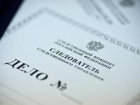 ПРАВО.RU: На бизнесмена возбуждено дело за получение субсидии для юриста-инвалида