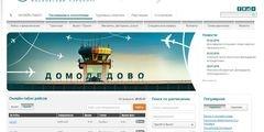 Аэропорт Домодедово запустил ухудшенную версию сайта