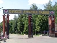 ПРАВО.RU: СК обвинило двух фигурантов драки на Хованском кладбище в организации убийства