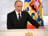 ПРАВО.RU: Путин наградил двух судей и председателя суда