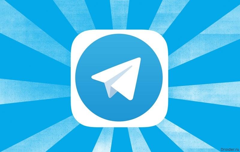 Фото Telegram 3.10: черновики, видеоплеер и счётчик непрочитанных сообщений