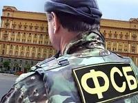 ПРАВО.RU: ФСБ повторно проверяет собственную службу экономической безопасности