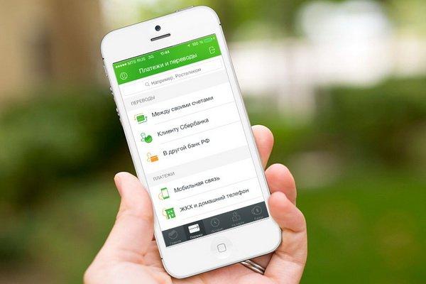 Фото Mobile Banking Rank 2016: лучшие мобильные приложения банков