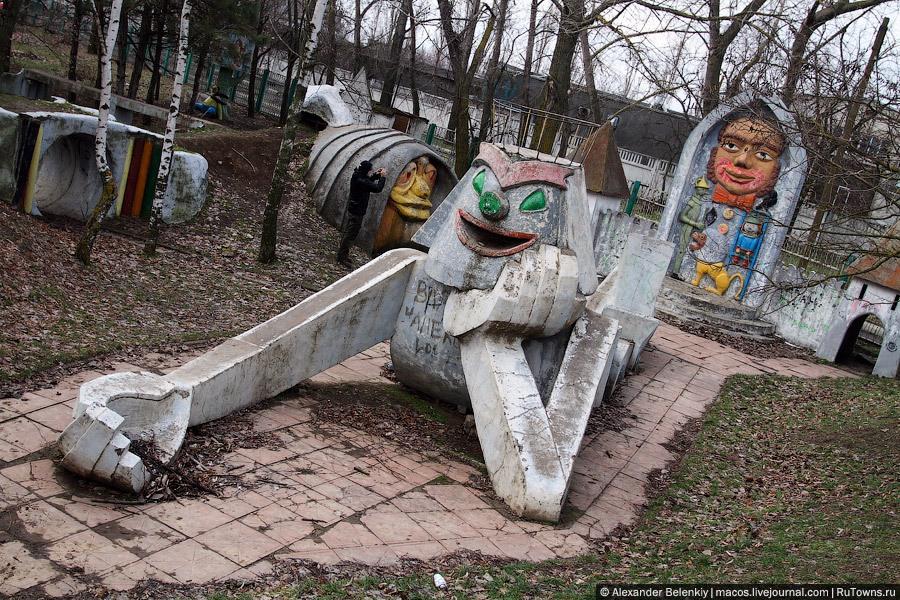 Фото Самое страшное место в Украине