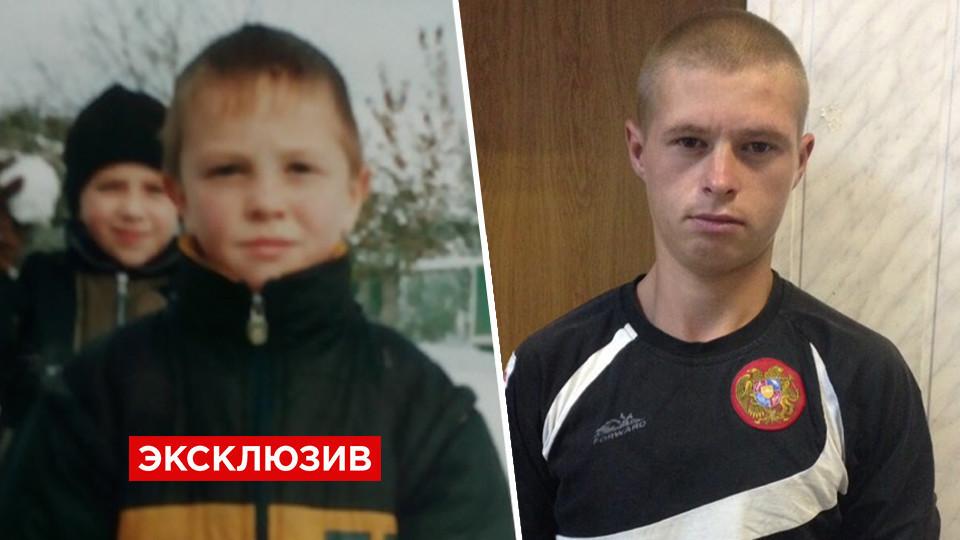 Фото Похитившие 16 лет назад ростовского мальчика цыгане дали признательные показания