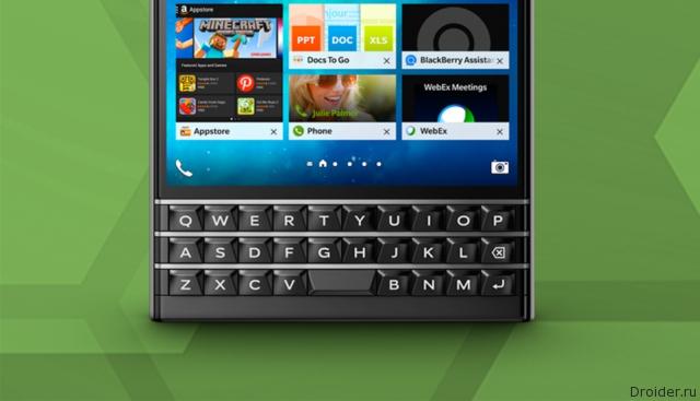 Фото BlackBerry будет выпускать QWERTY-смартфоны и поддерживать свою ОС