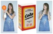 Лайфхак: 10 гениальных идей полезного применения соды, о которых вы даже не подозревали