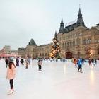 Где кататься на коньках в этом сезоне