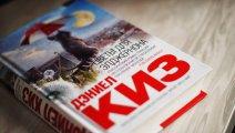 Литература: 10 увлекательных книг, которые подскажут, как стать успешным